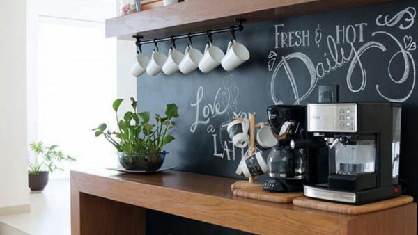 espaço-do-café